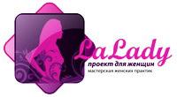 logo-lalady